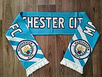 Футбольный шарф Манчестер Сити голубой, фото 1