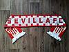 Футбольный шарф Севилья красный