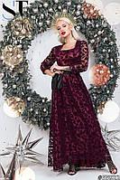 Женское длинное вечернее платье с пышной юбкой из гипюра размер 42 44 бордо