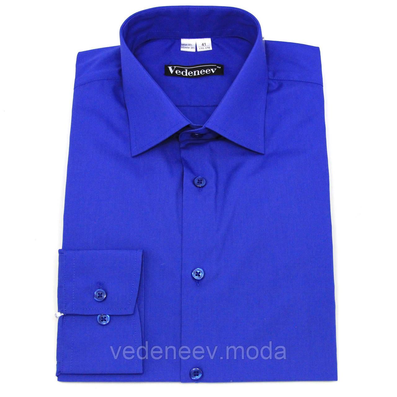 Рубашка цвета Электрик