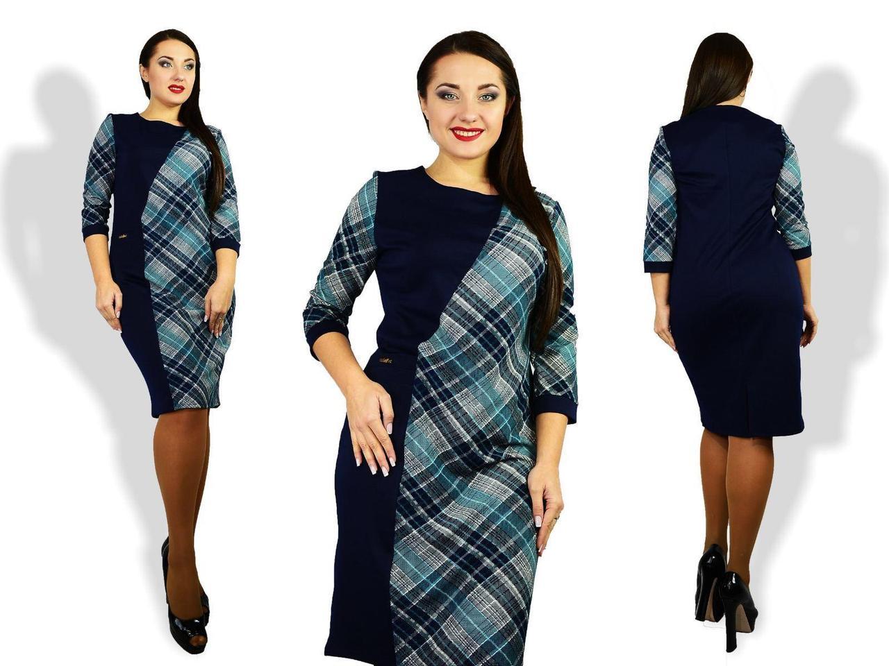"""Стильное женское платье с принтом в клетку, ткань """"Трикотаж"""" 52, 54, 56 размер батал"""