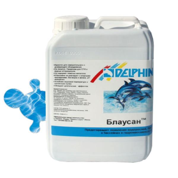 Средство для удаления  водорослей и грибков в бассейне (альгицид) Delphin Блаусан  3 л (жидкий)