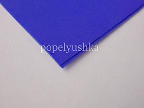 Фоам 2 мм 20 * 30 см китайский фиолетовый