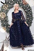 Женское длинное вечернее платье с пышной юбкой из гипюра размер 42 44 темно-синее