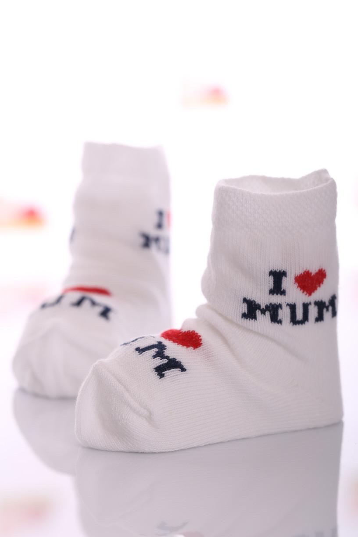 Носки I love you mum