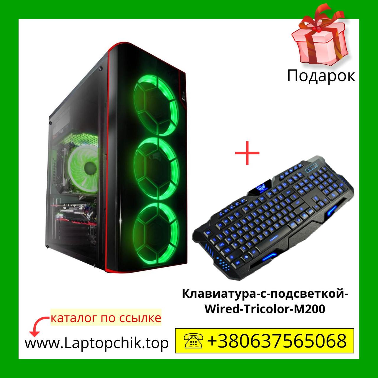 Игровой компьютер Intel Core i7-3770 / 8 RAM / 1Tb HDD / GeForce GTX 1060 6GB