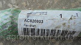 Вал вентилятора AC820803 Kverneland, фото 3