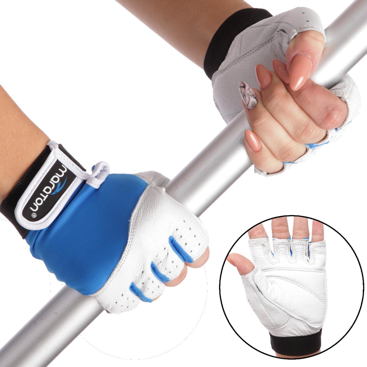 Перчатки для фитнеса женские MARATON 161622