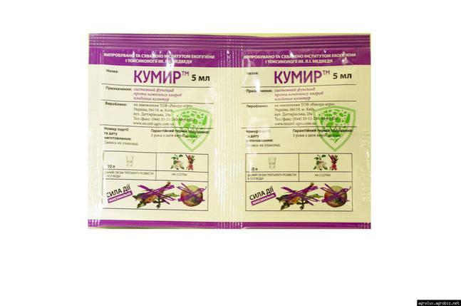 Фунгицид Кумир 30% 5мл Рекорд-Агро 1259, фото 2