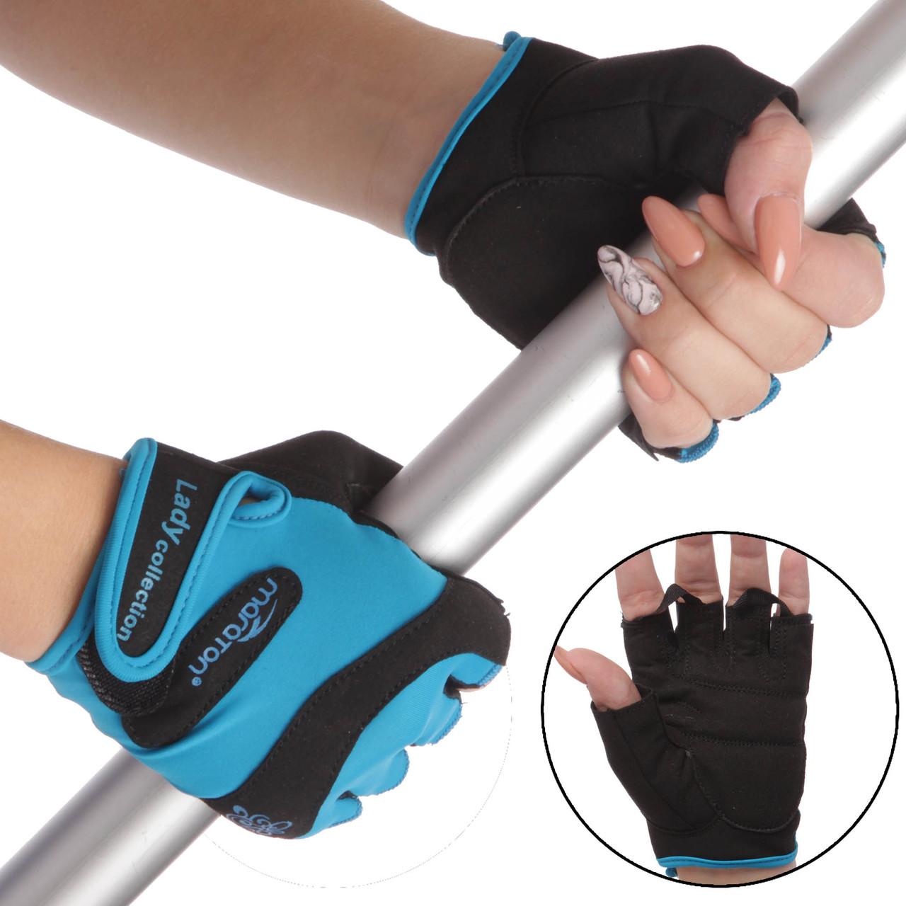 Перчатки для фитнеса женские MARATON AI041403