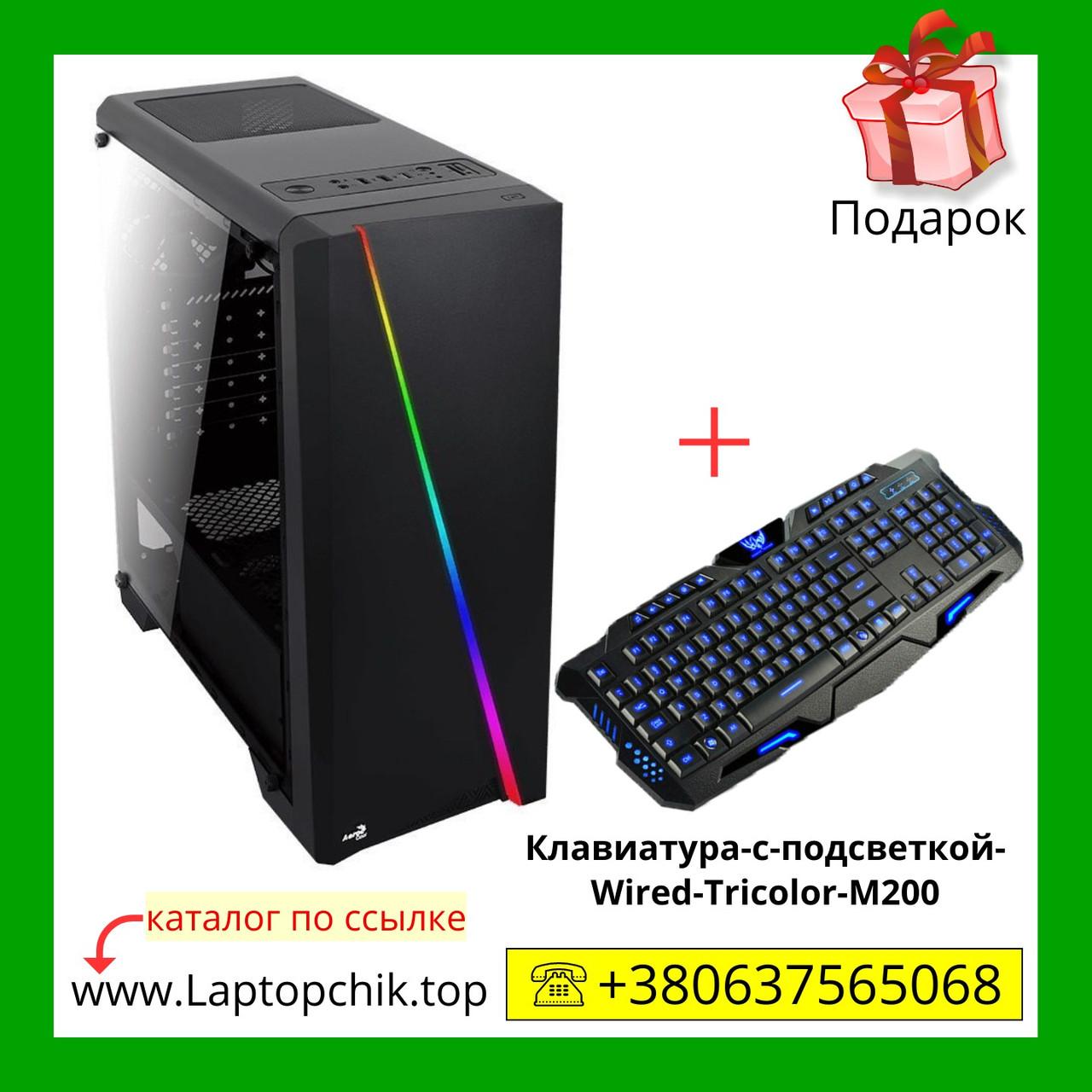Игровой компьютер Intel Pentium G3250 / 8 RAM / 320 HDD / Radeon RX 550 4GB