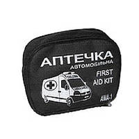 "Аптечка автомобильная АМА-1 (до 9 человек) ""First AID Kit"""