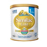 Сухая молочная смесь Similac Gold 1, 800 г