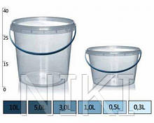 Відерко прозоре харчове 2,3л. д12,9смв.12,0см.