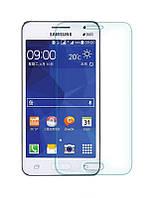 Защитное стекло Premium Tempered Glass 0.26mm (2.5D) для Samsung SM-G355H Galaxy Core 2 Duos