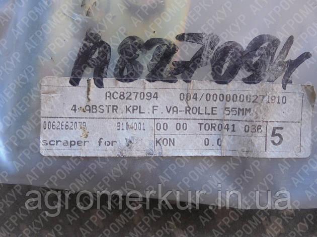 Скребок колеса AC827094 Kverneland, фото 2