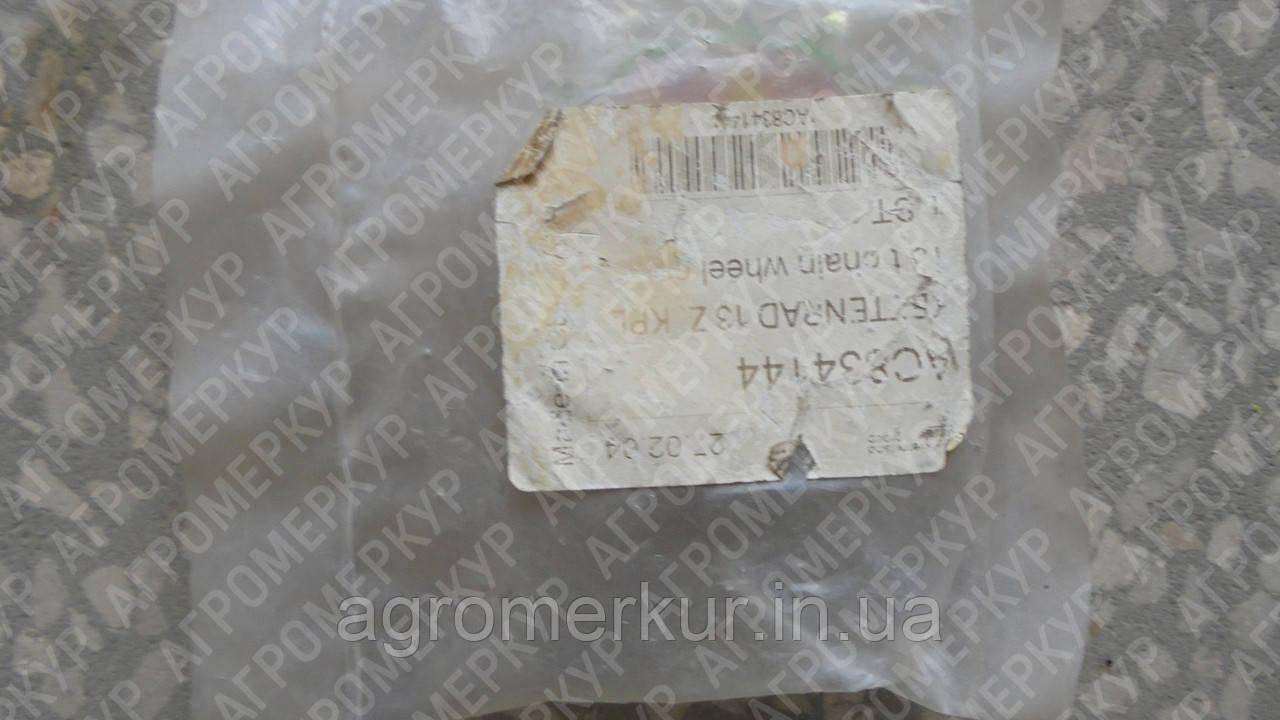 Зірочка Z-13 AC834144 Kverneland