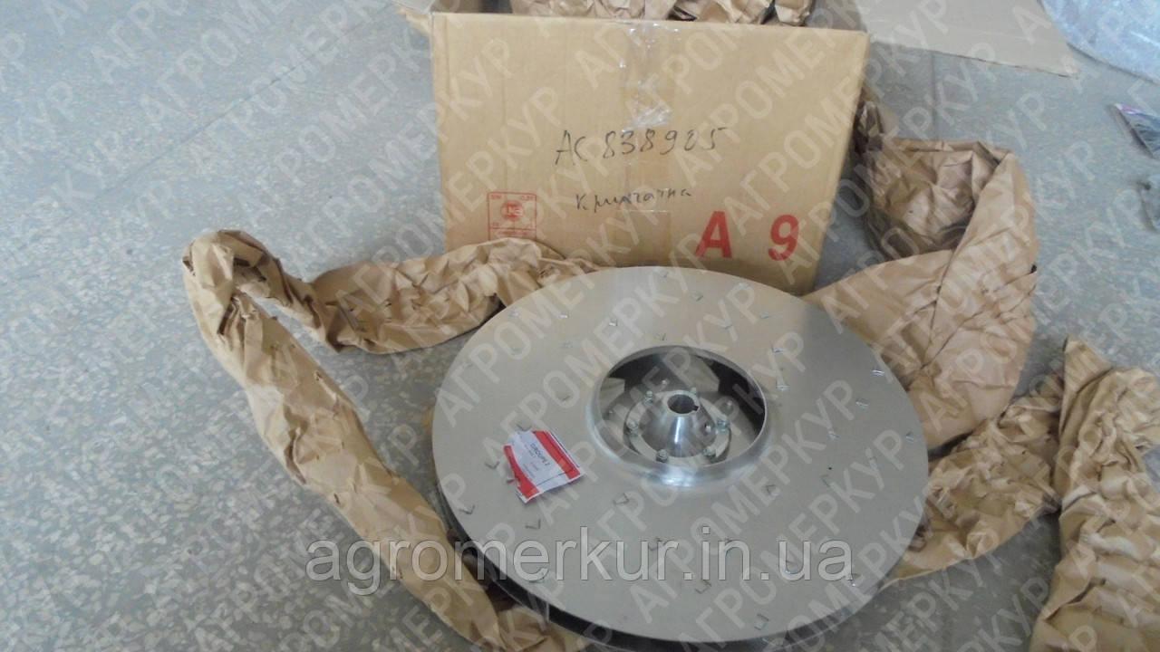 Крильчатка вентилятора AC838905 Kverneland