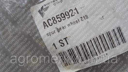Зірочка Z-18 AC859921 Kverneland, фото 2
