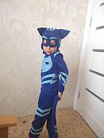 Костюм супер кот на новый год карнавальный герои в масках, скай кетбой