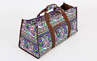 Сумка для фитнеса и йоги Yoga bag DoYourYoga FI-6971-2 (размер 22х24х54см, полиэстер, хлопок, темно-синий-фиолетовый)