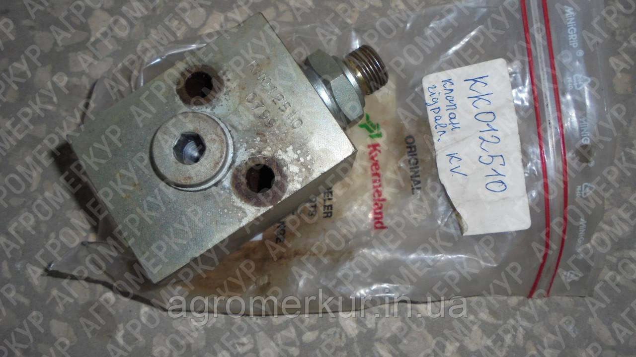 Гідравлічний Клапан KK012510 Kverneland