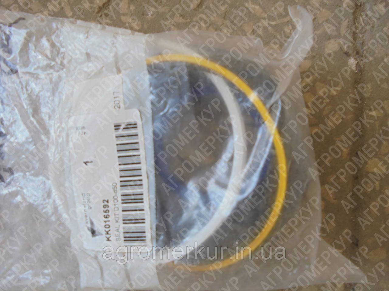 Рем. комплект циліндра D100-D50 гідравлічного KK016592