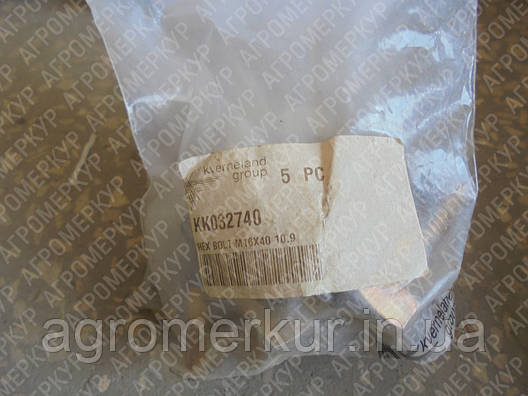 Болт М 16х40 10.9 KK032740 Kverneland, фото 2