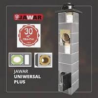Керамический дымоход Jawar Universal Plus диаметр 160-250 mm, общая высота от 4 м и выше.