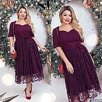 Красивое платье приталенного кроя с короткими рукавами большого размера 52-62