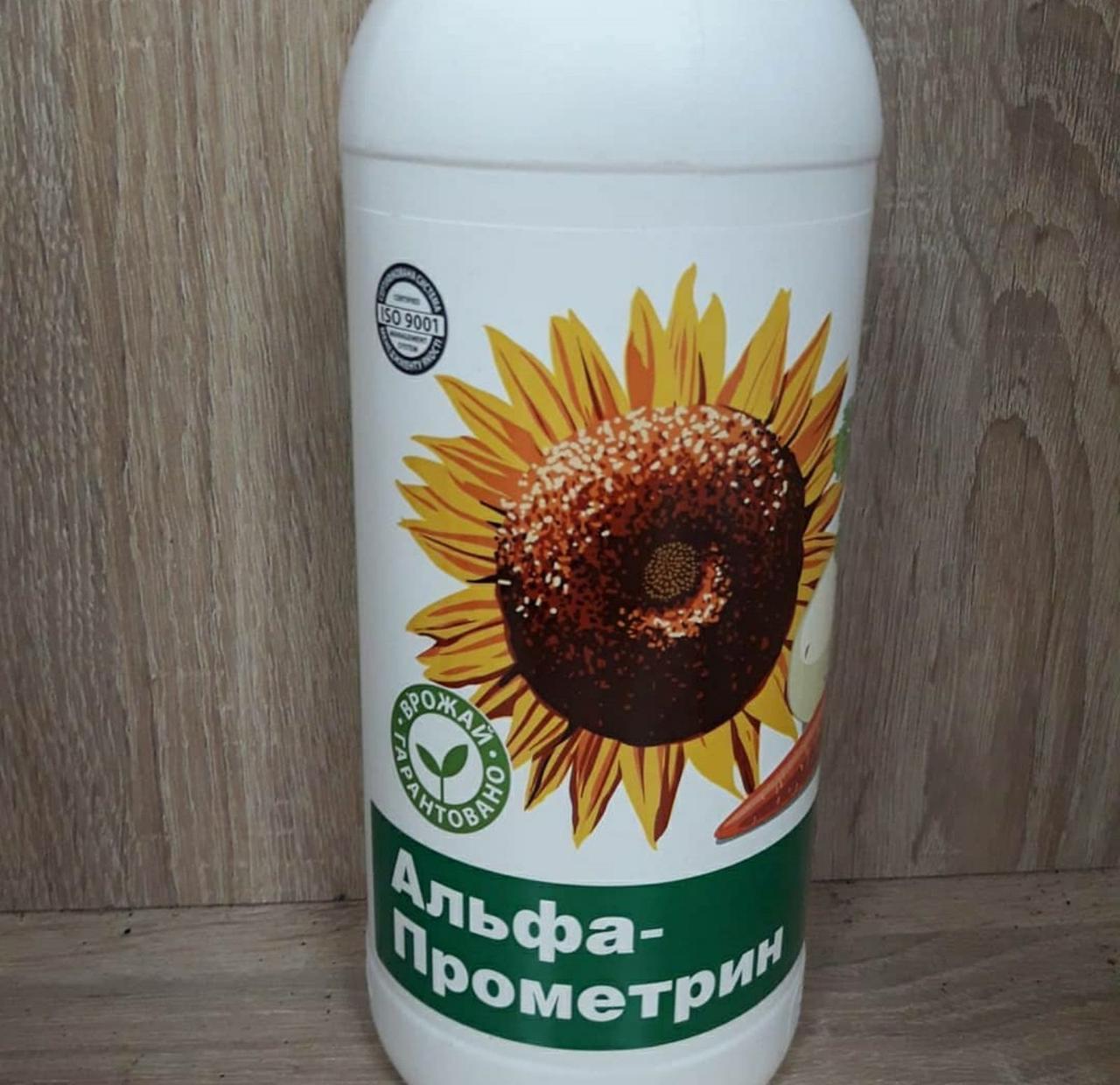 Альфа-Прометрин к.с. (1 л)