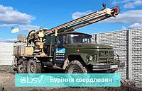Бурение скважин на воду в Киеве и Киевской области