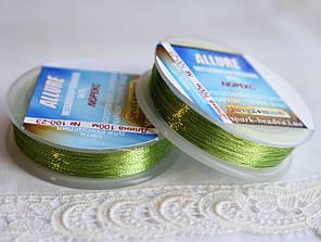 Люрекс ALLURE, салатовый, 100м, Spark Beads