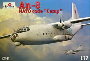 Сборная модель советского военно-транспортного самолета Ан-8 в масштабе 1/72. AMODEL 72141