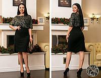 """Изысканное  женское платье с россыпью блесток ткань """"Трикотаж"""" 54, 56, 58, 60, 62 размер батал"""