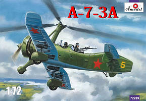 Сборная модель советского автожира A-7-3A в масштабе 1/72. AMODEL 72289