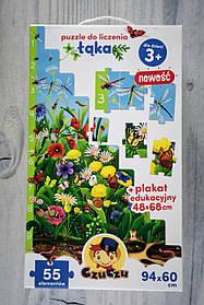 Пазлы 55 эл. Разноцветный луг 6285733 Польша