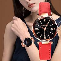 Красные женские часы