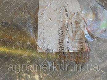 Болт M30 L=84 правий Kverneland, фото 2