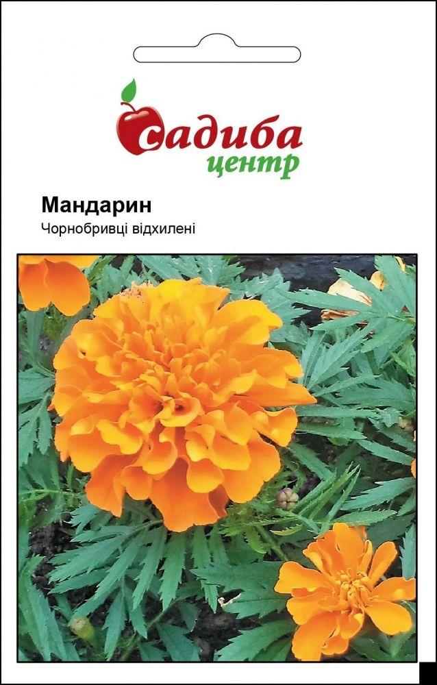 Акція Чорнобривці Мандарин, 0,2 г. СЦ