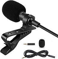 Профессиональный петличный микрофон ZL06 (для камер, смартфонов, планшетов, ноутбуков, ПК), фото 1