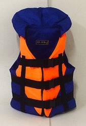 Жилет спасательный детский двухвецный 30-50 кг.