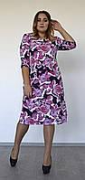 Женское платье Lady Look
