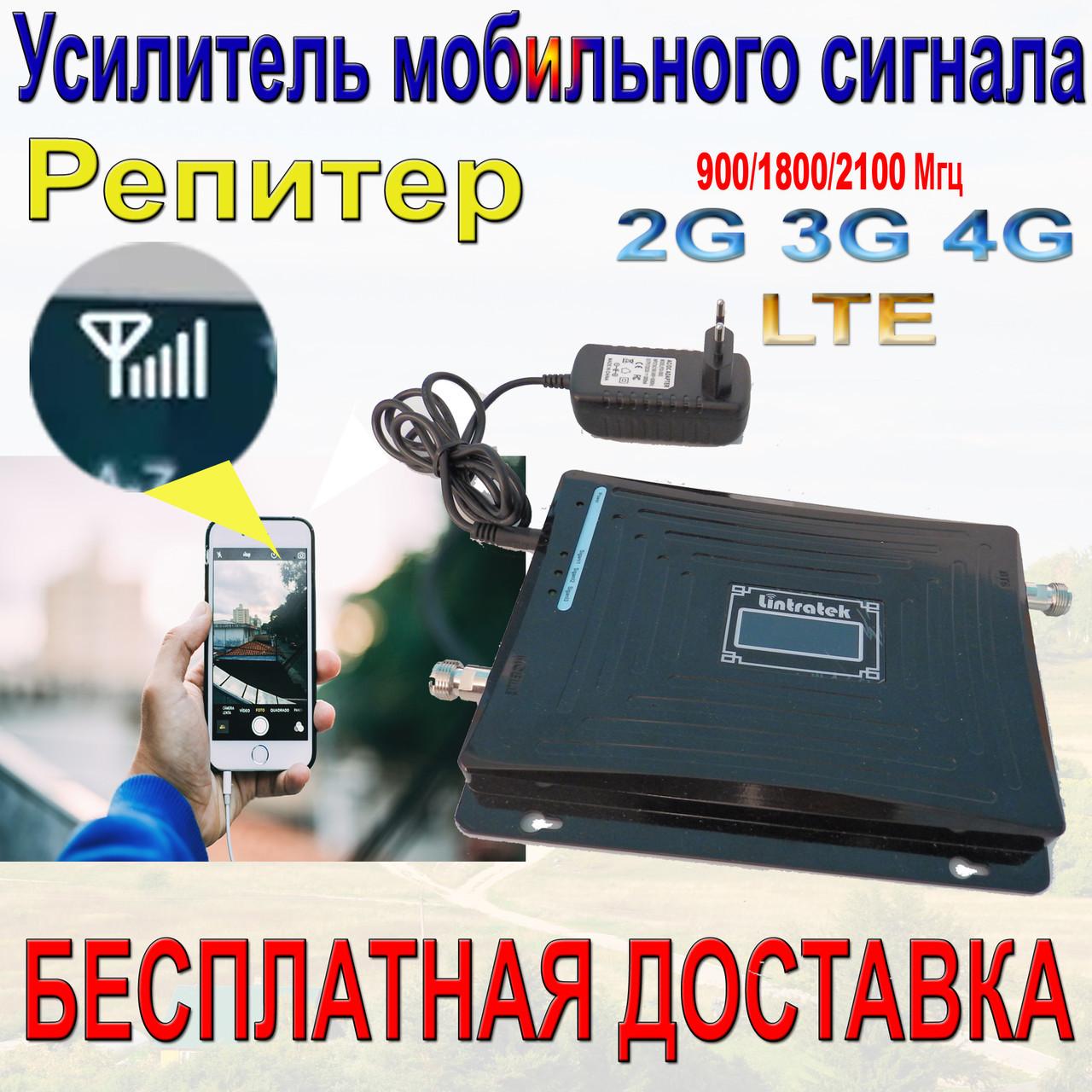 В Днепре Усилитель Репитер Repeater сигнала мобильной связи Lintratek KW19L-GDW Гарантия 12 мес.