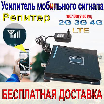 В Днепре Усилитель Репитер Repeater сигнала мобильной связи Lintratek KW19L-GDW Гарантия 12 мес., фото 2