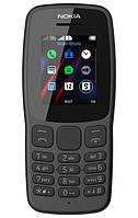 Мобільний телефон NOKIA 106 2018 Dark Grey