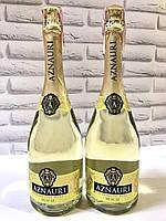 Вино (шампанское) игристое Aznauri Мускат белоое  0.75л 10-13%