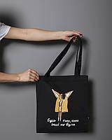 Дизайнерская авторская стильная оригинальная черная эко-сумка шоппер с принтом рисунком
