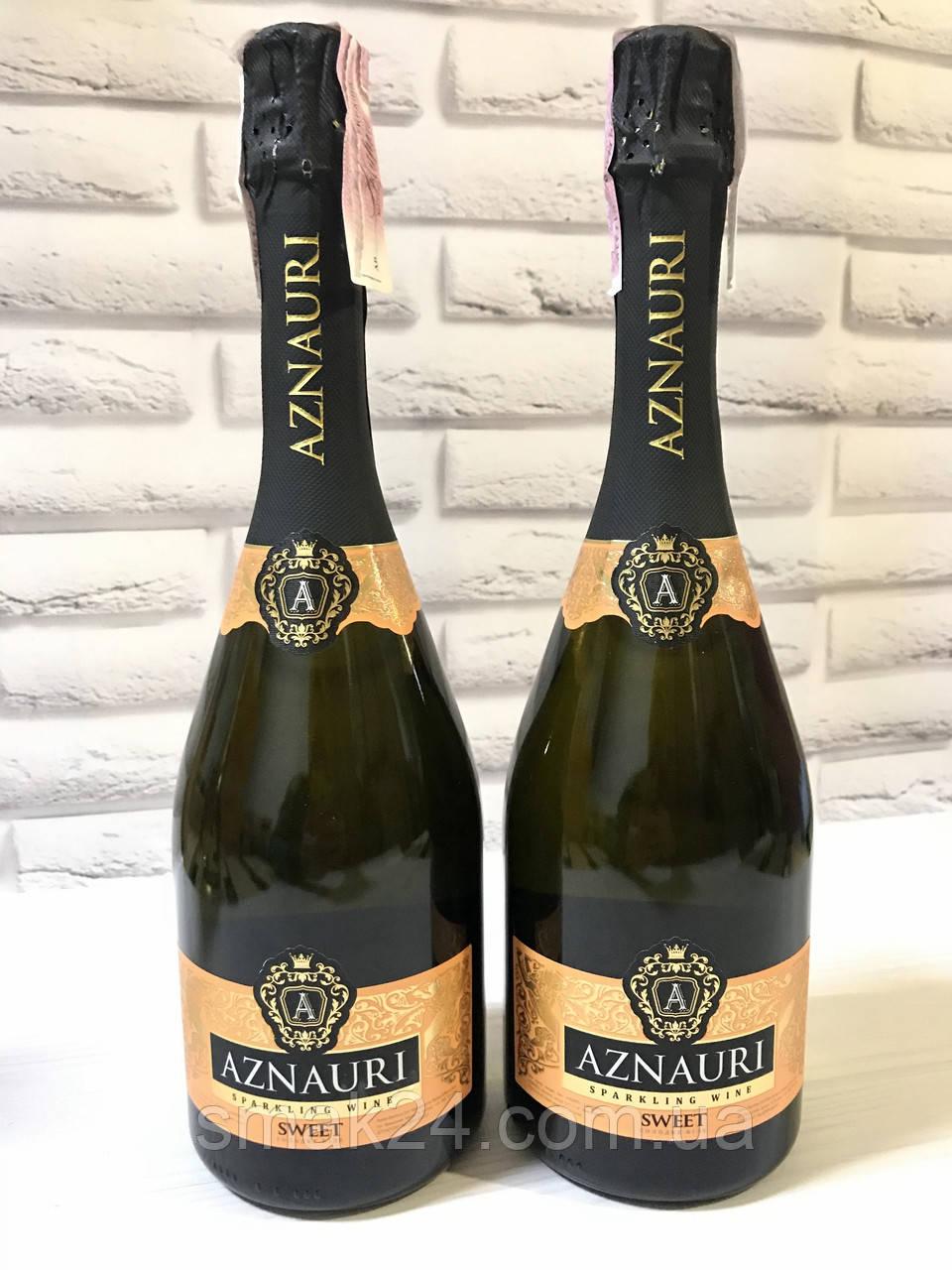 Вино (шампанское) игристое Aznauri сладкое белоое  0.75л 10-13%