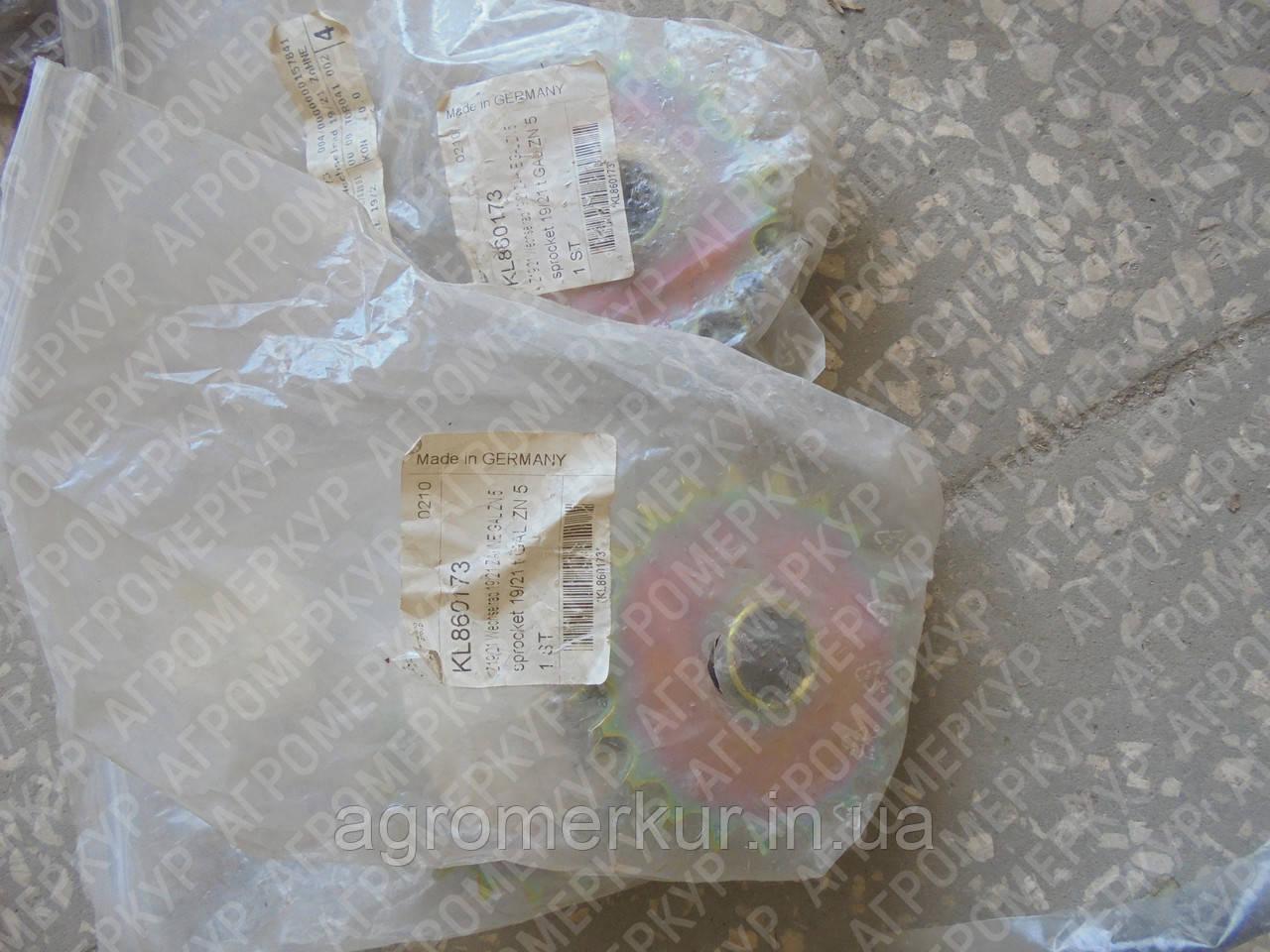 Зірочка Z-19/21 KL860173 Kverneland
